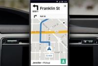 daftar aplikasi tracking yang berguna untuk anda